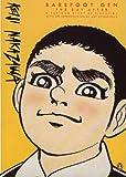 Barefoot Gen V2 9780867194517