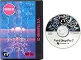 Paint Shop Pro 7 Training CD