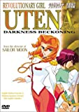 Revolutionary Girl Utena - Darkness Beckoning (Vol. 5)