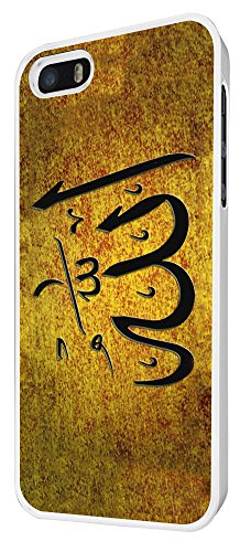 577 - Muslim God Allah Name Religious Belief Gold Design iphone 5 5S Hülle Fashion Trend Case Back Cover Metall und Kunststoff - Weiß