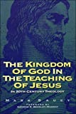 img - for By Mark Saucy - Kingdom of God and the Teaching of Jesus: In 20th Century Theolog (1997-08-16) [Paperback] book / textbook / text book