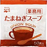 Nagatanien commercial onion soup 50P