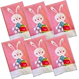 Hopping Fun Bunny 100% Cotton Kitchen Dish - Hand Towels - 6 Piece Set