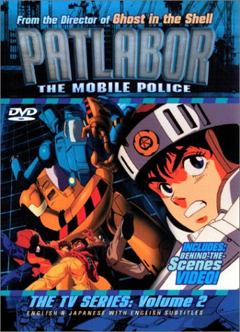 Patlabor 2: Mobile Police - TV Series [DVD] [Import] B000063K2D Parent