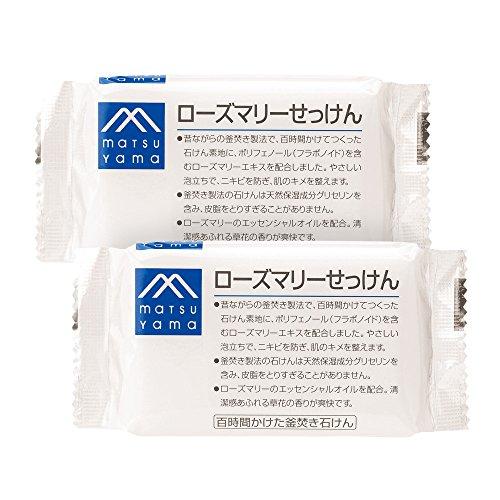 M-mark rosemary 비누2 개세트