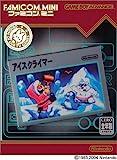 Ice Climber Nintendo Game Boy Advance (Classic NES Series) Japan Version