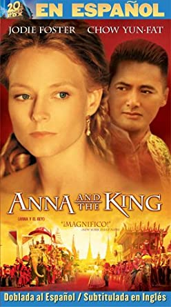 Anna The King Dubbed In Spanish With English Subtitles Vhs Jodie Foster Yun Fat Chow Ling Bai Tom Felton Syed Alwi Randall Duk Kim Kay Siu Lim Melissa Campbell Ii Keith