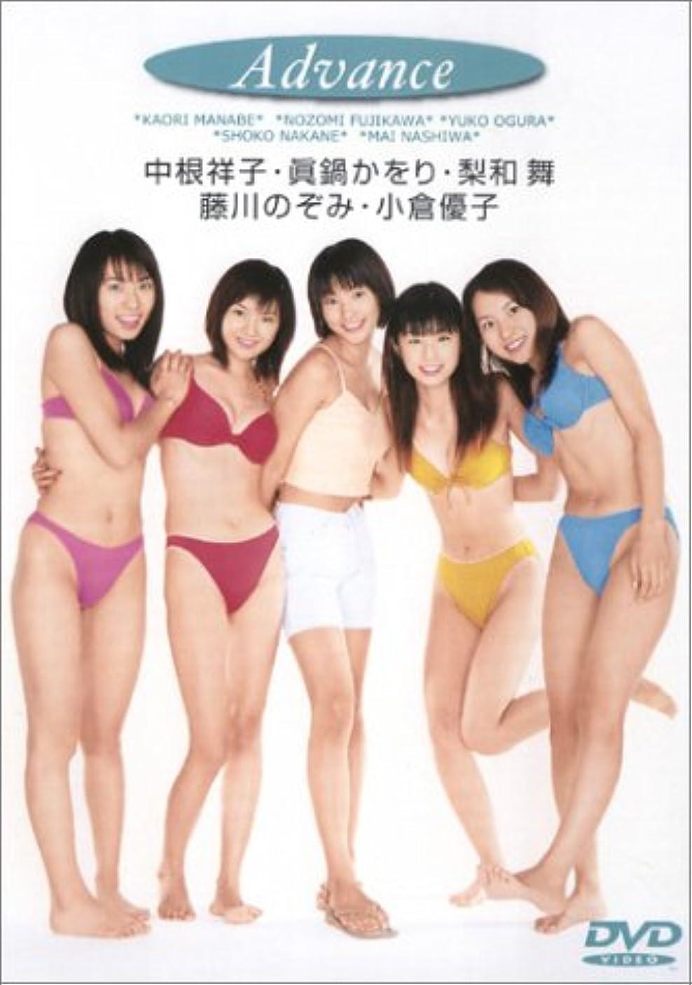 負荷適用するお肉女神のChu! スペシャルエディション 原史奈 [DVD]