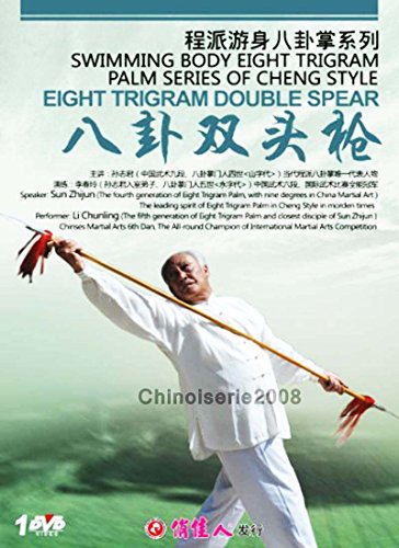 Cheng Style bagua 8 Trigram Double spear by Sun Zhijun DVD