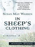 In Sheep's Clothing, Susan May Warren, 0786295171