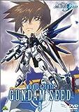 機動戦士ガンダムSEED 9 [DVD]