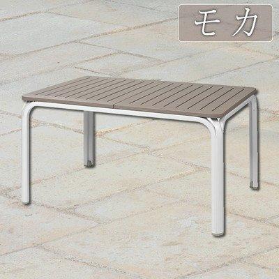 ナルディ ガーデンテーブル 屋外用 Nardi アロロテーブル モカ B01MCRTQH3