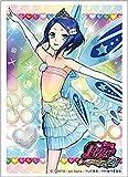 Bushiroad Sleeve Collection High-grade Vol. 601 - Pretty Rhythm Rainbow Live - Rinne
