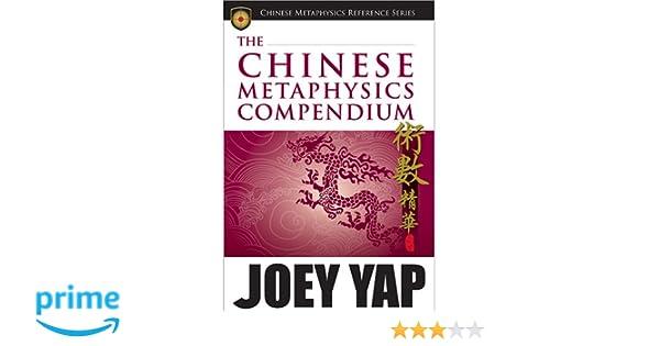 The Chinese Metaphysics Compendium: Joey Yap: 9789833332656: Amazon