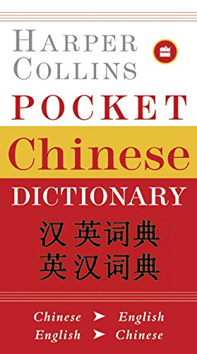 Read Online HarperCollins Pocket Chinese Dictionary (Collins Language) ebook