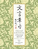 Classical Chinese : A Functional Approach, Li, Kai and Dew, James E., 0887277373
