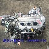Providing New Style Engines For SUZUKI Alto 3 cylinder K10B 1.3