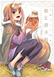 Koume Keito Illustrations Spice and Wolf