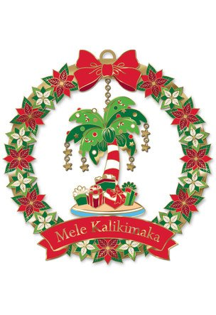 Metal Die Cut Ornaments PALM TREE 2