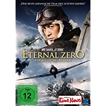 Eternal Zero Flight of no Return / Eien no 0