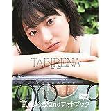 武田玲奈 TABIRENA trip 2