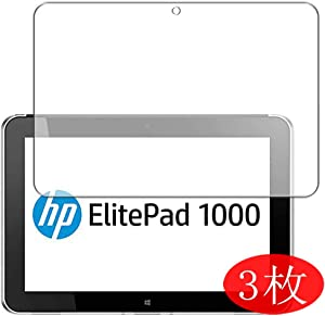 "【3 Pack】 Synvy Screen Protector for HP ElitePad 1000 G2 10.1"" TPU Flexible HD Clear Case-Friendly Film Protective Protectors [Not Tempered Glass] New Version"