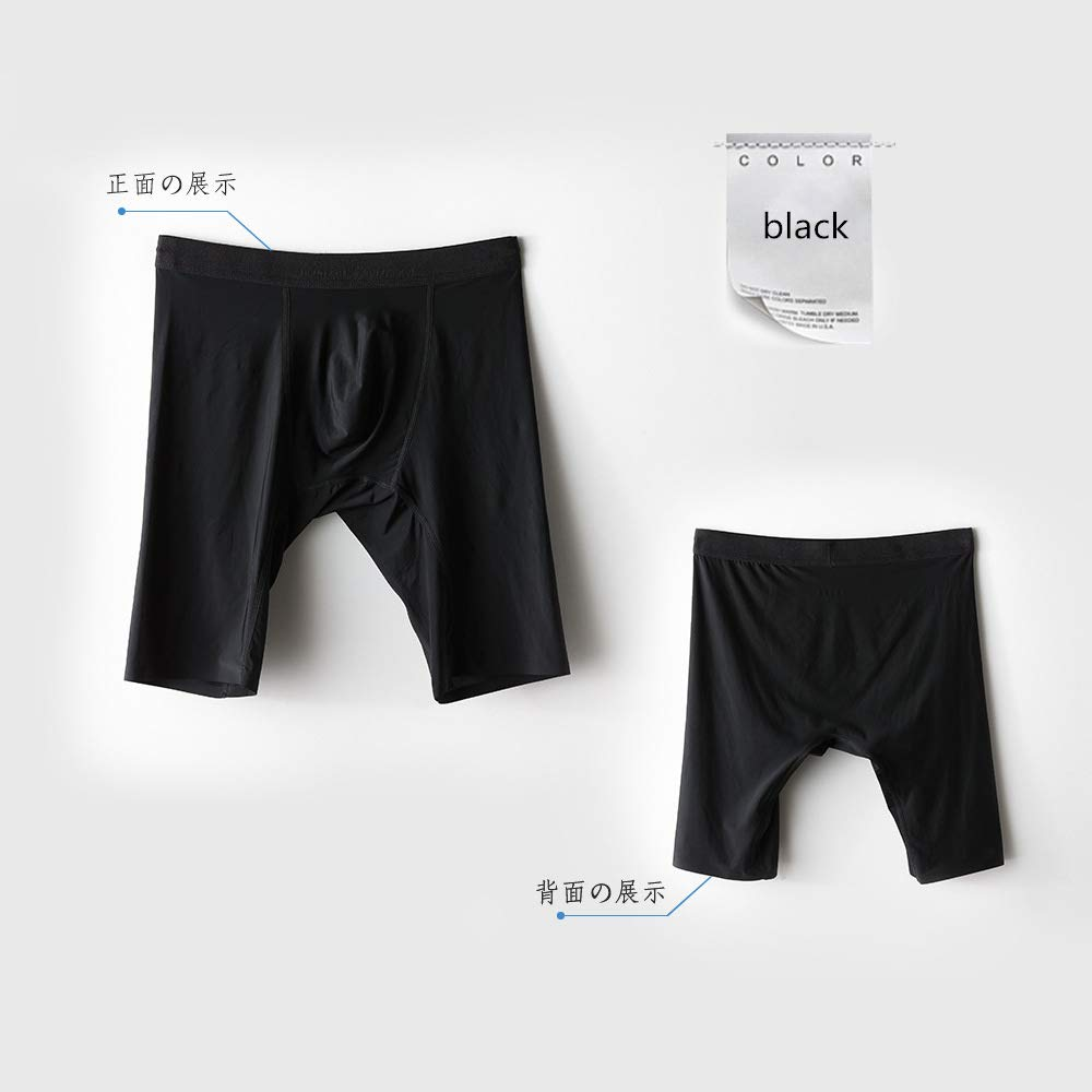 GAOGAO Mens Sports Five Points Ice Silk Seamless Underwear