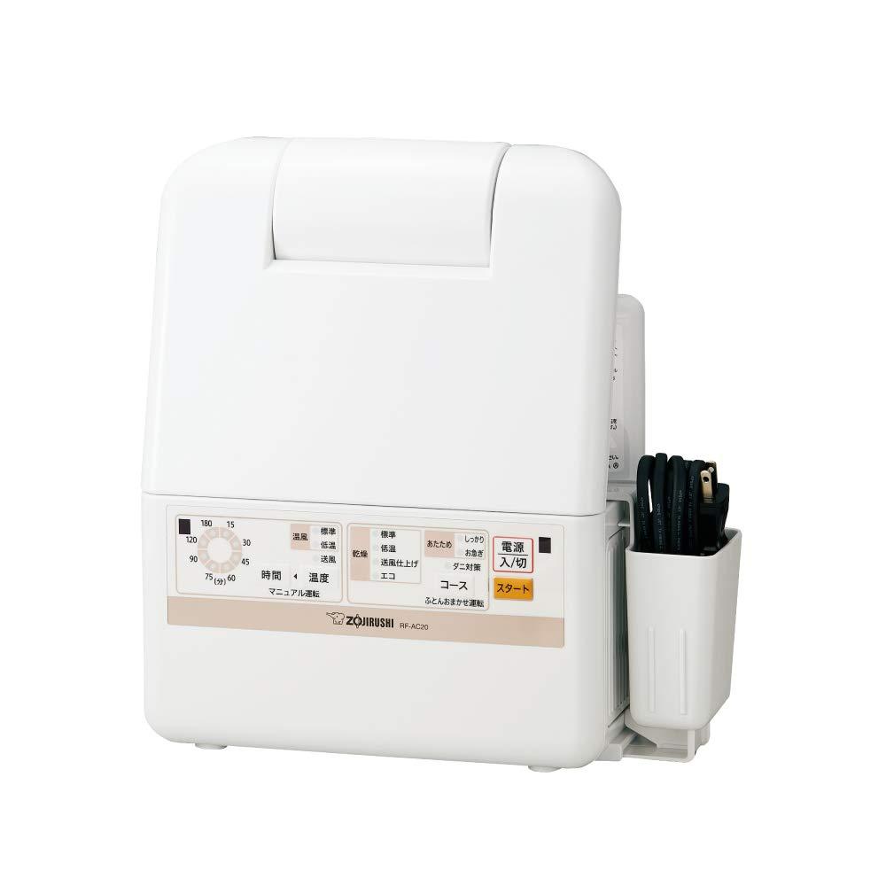 ZOJIRUSHI ふとん乾燥機 スマートドライ RF-AC20
