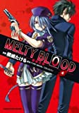 MELTY BLOOD death Blood War (4) (Paperback) (Traditional Chinese Edition)