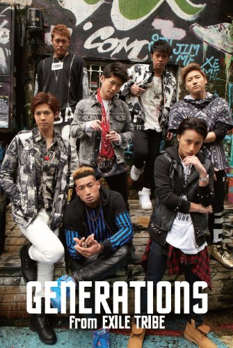 GENERATIONS from EXILE TRIBE 1st.写真集
