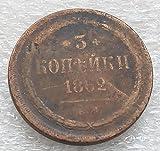 1862 RU 3 Kopeks Russian Imperial Empire
