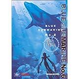 Blue Submarine No. 6 - Minasoko-Ocean