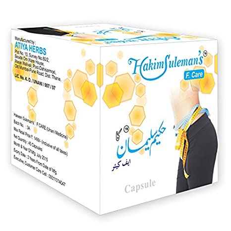 HAKIM SULEMAN F-Care for Losing Weight, Obesity, Cholestrol, Purifies  Blood, Regulate Blood Pressure