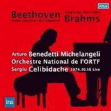 ベートーヴェン : ピアノ協奏曲 第5番 「皇帝」 他 (Beethoven : Piano Concerto No.5 Emperor   Brahms : Tragische Ouverture / Arturo Benedetti Michelangeli , Sergiu Celibidache & Orchestre National de l'ORTF)