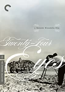 Twenty-Four Eyes (The Criterion Collection)