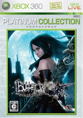 Bullet Witch (Platinum Collection) [Japan Import]