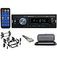 87-95 JEEP WRANGLER YJ Car Digital Media Receiver w/Bluetooth MP3 USB/SD+Guard