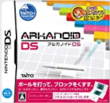 Arkanoid DS (w/ Paddle Controller) [Japan Import]