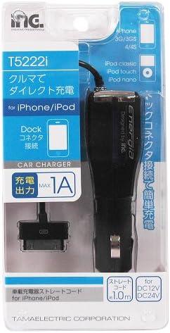 多摩電子工業 inG 車載充電器ストレートコード for iPhone/iPod T5222i