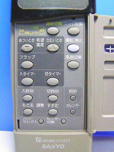 サンヨー エアコンリモコン RCS-VS4A(K)