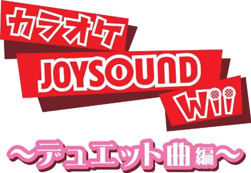 カラオケJOYSOUND Wii デュエット曲編(「専用USBマイク」×2本同梱)の商品画像