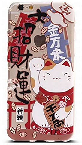 Good luck design of Japan iPhone 6 (4.7inch) case Japanese anime cat ( beckoning cat ) - Buy Anime Japan
