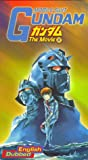 Mobile Suit Gundam - Movie II (Soldiers of Sorrow) [VHS]