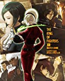 THE KING OF FIGHTERS XIII MASTER GUIDE (Enterbrain Mook)