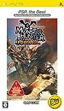 Monster Hunter Portable (PSP the Best) [Japan Import]