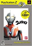 Ultraman (PlayStation2 the Best) [Japan Import]