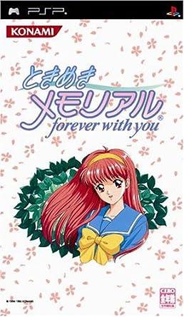 Amazon Com Tokimeki Memorial Forever With You Japan Import Video Games