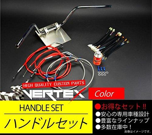 ホーネット250 アップハンドル セット -99 オニハン 鬼ハンドル レッドワイヤー メッシュブレーキホース B075HF19HM