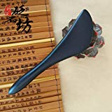 AIKONG Natural Stone Acupuncture Massage Facial Rib Stick Eye Scraping Plate Acupuncture Point dial Massage Stick
