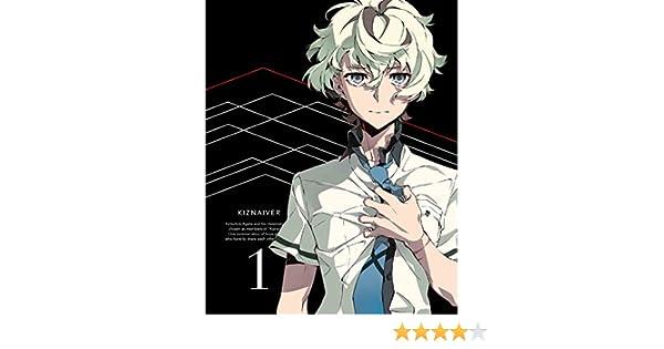 manga Kiznaiver 1 Japan Book